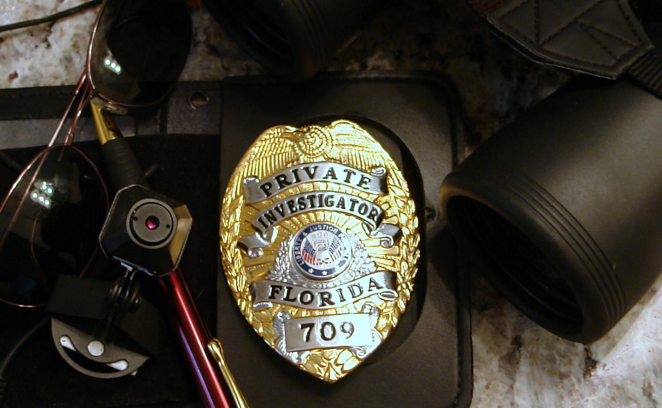 частные расследования